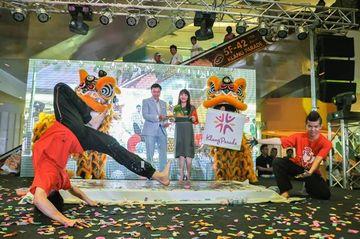 Event Plus Malaysia