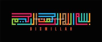 Medium bismillah  1