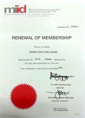 MIID Corporate Membership Certificate
