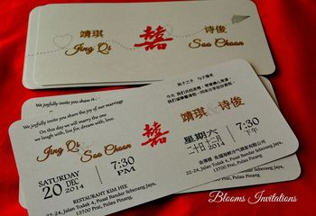 Blooms Invitations