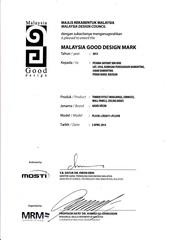 Good Product Design 2014