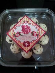 Fat Sheep german butter cookies