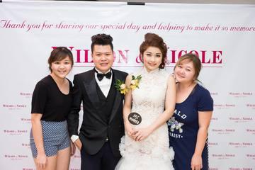 Lim Berry Make Up & Academy
