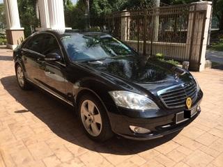Hyper Luxury Car Malaysia
