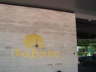 Ukay Spring door access