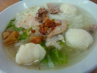 Penang Koay  Teow Th'ng RM 6.90