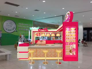 Crepe2U Kiosk