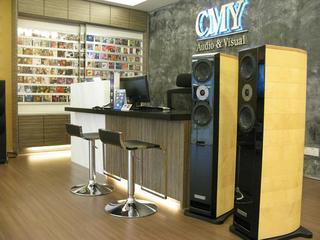 CMY Audio & Visual S/B