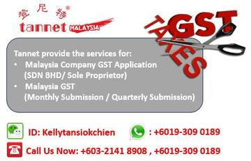 Medium tannet gst application