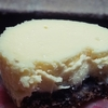 Mini Lemon Cheese Cake