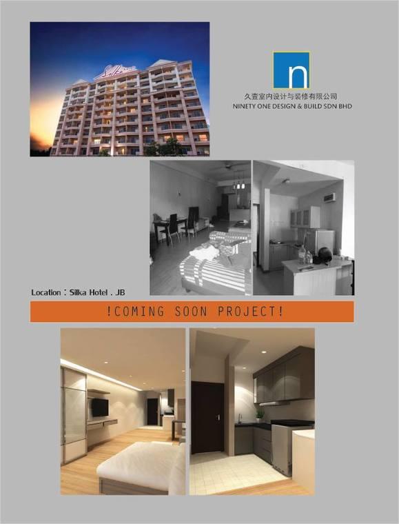 Silka Hotel Studio Design Renovations Johor Bahru