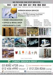 Cubitic Design & Build