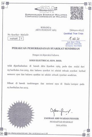 Suruhanjaya Syarikat Malaysia _ Form 9