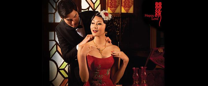 Poh Kong Jewellery