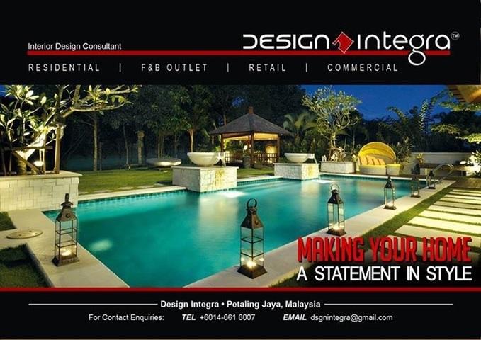 DESIGN+INTEGRA :  LANDSCAPE DESIGN