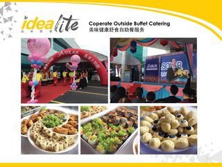 Medium 2016 idealite buffet catering 01