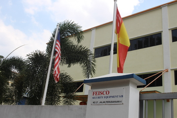 FEISCO Security Equipment Sdn Bhd