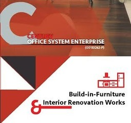 Century Office System Enterprise