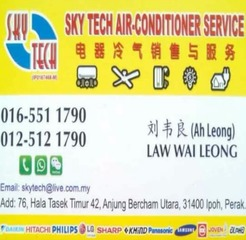 Sky Tech Air-Conditioner Service