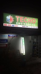 Techo Engineering