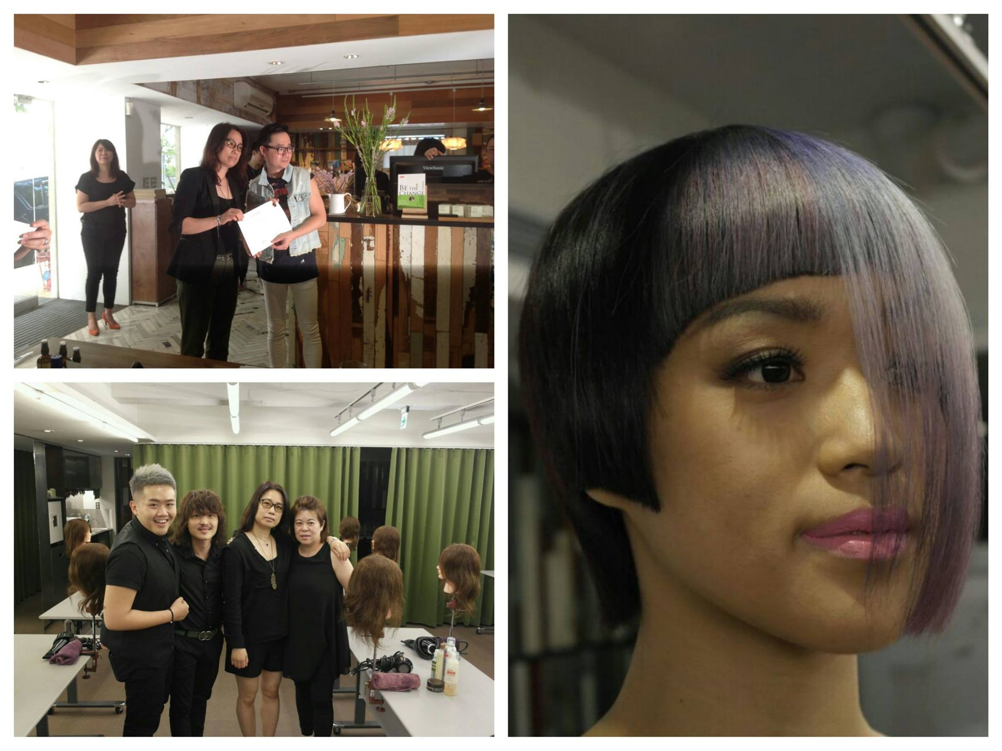 Min International Hair Studio