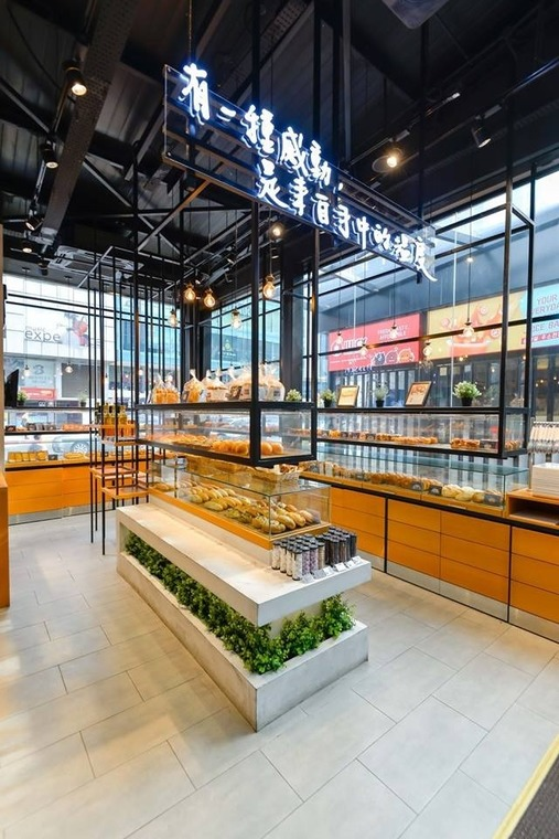 Hogan Bakery @ Menara ANSA by Young Concept Design Sdn Bhd - Completed Below 800 sqft Shop / Retail / F&B Contemporary Modern - Recommend.my