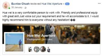 Hua Wei Aperture