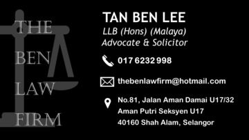 The Ben Law Firm