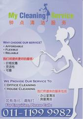 My Cleaning Service