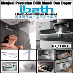 I Bath And Kitchen Concept