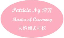Medium pat logo
