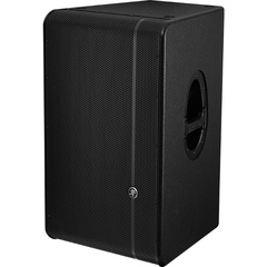Mackie active speakers