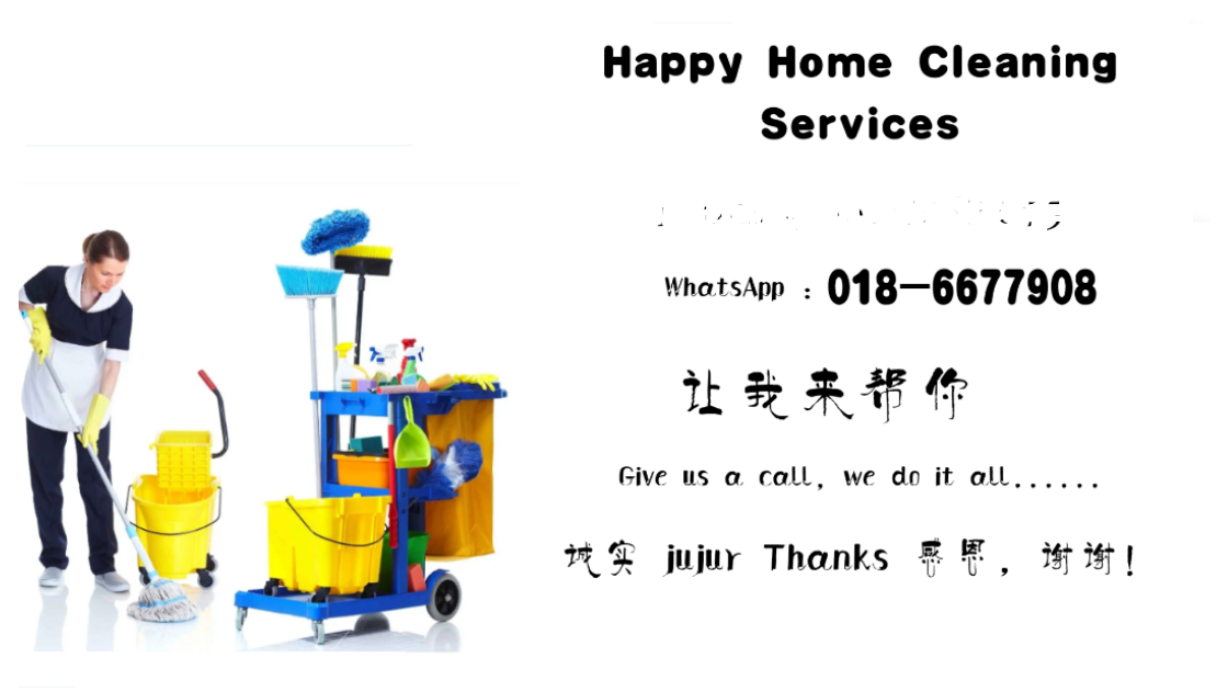 Happy Home Cleaning Services