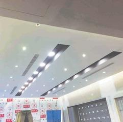 Medium ceiling