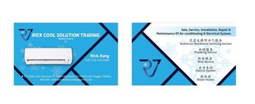 Rick Cool Solution Trading