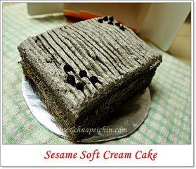 Sesame Cake #sesamecake
