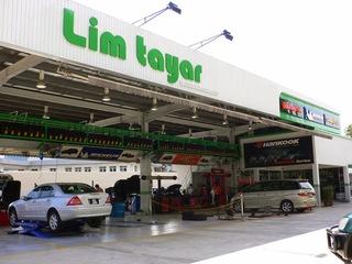 Lim Tayar