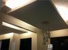 Thumb interior plafon rumah modern 2014
