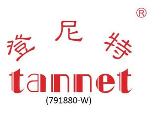 Medium tannet logo with business code