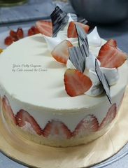 Cake around the Corner