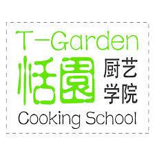 T-Garden Cooking School