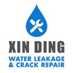 Xin Ding Water Leakage & Crack Repair