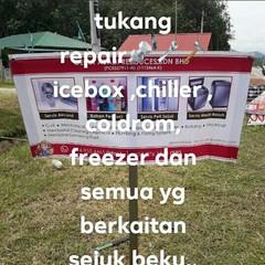 Gema Abadi Resources Sdn Bhd