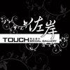 Thumb touchbridal