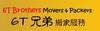 6T Brothers Movers and Packers