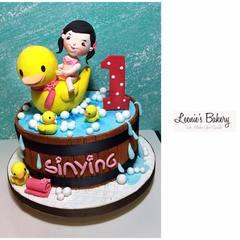 Leenie's Bakery